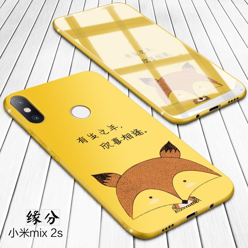 小米mix2s手机壳潮女款全包个性创意防摔软硅胶磨砂保护套