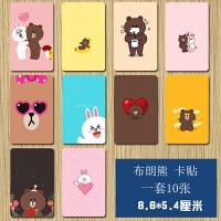 卡贴定制 布朗熊动漫卡贴可爱可妮兔公交地铁饭卡羊城通防消磁卡贴纸定制做
