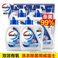 威露士抗菌有氧洗洗衣液16斤家庭装 (2L*2+1L*2+500ML*4)