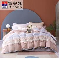 富安娜家纺床上四件套全棉纯棉抗菌床单被套三件套学生宿舍被罩