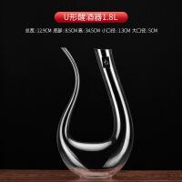 红酒杯套装家用玻璃酒杯醒酒器创意高脚杯欧式2个6只装水晶酒杯