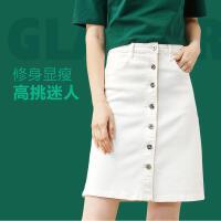 白色牛仔裙女半身裙中长款a字裙夏季高腰短裙显瘦a型排扣一步裙潮 白色 白色牛仔半身裙