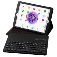 iPad5 Air蓝牙键盘皮套保护套A1474 A1475 A1476外壳支撑9.7英寸