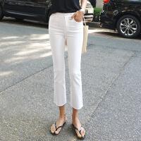 【新品特惠】 白色牛仔裤女九分ce子高腰垂感宽松微喇叭直筒裤八分裤