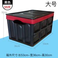 汽车收纳箱车载后备箱储物箱多功能折叠整理箱置物盒尾箱车内用品
