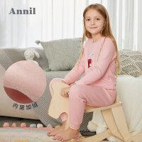 【200-120】安奈儿童装女童2019冬季新款家居服甜美亲肤保暖衣套装