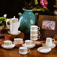 欧式咖啡具咖啡杯八头套装结婚英式陶瓷器下午茶茶具乔迁新居装饰品开业送人摆件礼物 21头金银花 21件