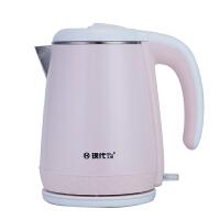 现代工匠 XDRH-S07 电水壶热水壶电热水壶304不锈钢 1.2L双层隔热 烧水壶