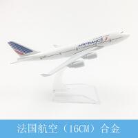 飞机模型 仿真客机 合金静态摆件 16CM法国航空 波音747定制 法国航空 波音747