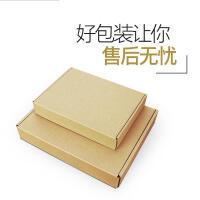 特硬小飞机盒纸箱牛皮纸手机壳饰品快递包装盒子批发T2T3T4D