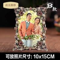 家用欧式金属相框摆台5 6 7寸创意像框照片框相片框画框相架SN4309 尺寸在颜色分类中选择