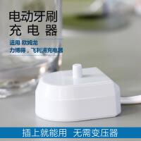 电动牙刷充电器 通用欧姆龙飞利浦声波牙刷 感应充电器底座 图片色