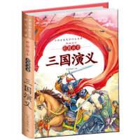 中国古典文学四大名著彩图注音版--三国演义
