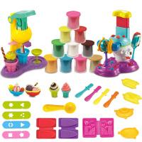冰淇淋彩色粘土手工DIY橡皮泥玩具雪糕机工具儿童3D彩泥模具套装