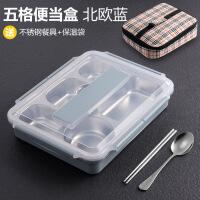 304不锈钢饭盒保温成年快餐盘五格便当盒餐盒食堂餐盘隔热