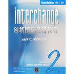 剑桥国际英语教程2(录像活动用书)(第3版)