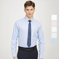 网易严选 精致考究,男式高支长绒棉免烫商务衬衫2.0