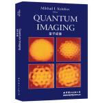 量子成像 (法)Mikhail I.Kolobov (M.I.科洛博) 世界图书出版公司