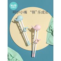 可优比儿童筷子练习训练筷一段宝宝学习筷家用小孩男孩女孩学筷子
