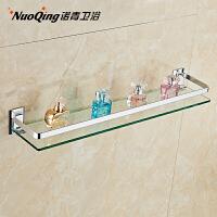 太空铝浴室玻璃置物架 卫生间厕所单层镜前洗漱台化妆品架毛巾架