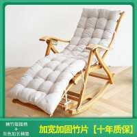 竹摇摇椅家用大人阳台休闲懒人躺椅藤编老人午睡夏季实木逍遥椅子