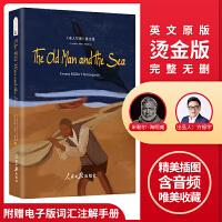 老人与海The old man and the sea(全英文原版)世界经典文学名著