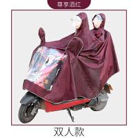 电动自行车雨衣双人 雨衣电动车单双人男摩托车雨衣自行车骑行防水雨衣加厚加大雨披M