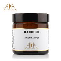 AA Skincare英国AA网 茶树凝胶60ml超清爽面霜
