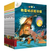 不一样的卡梅拉全套注音版第一季15册儿童手绘本故事书课外书读物3-6周岁幼儿早教书4-8-9岁书籍我想去看海拼音注音版