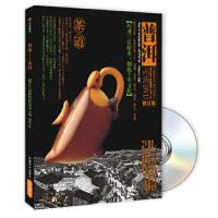 【二手旧书8成新】茶道 普洱(附光盘) 中映良品著 9787807057666 成都时代出版社