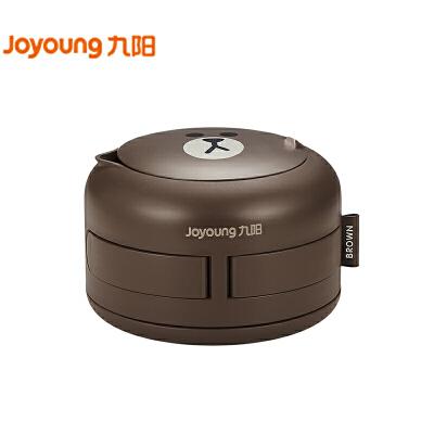 九阳(Joyoung)折叠电热水壶旅行便携式压缩烧水壶LINE联名款K06-Z2(棕) 婴儿塑料材质 折叠便携 旅行迷你热水壶
