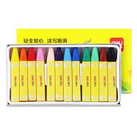 得力(deli) 72079 12色学生三角杆易上色油画棒 儿童蜡笔绘画笔 当当自营