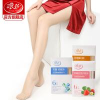 【6双装】浪莎丝袜女薄款夏季防紫外线美腿护肤连裤袜防勾丝抗菌防臭打底袜