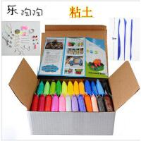乐陶陶 白盒粘土 儿童DIY彩泥 24色套装
