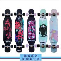 【支持礼品卡】长板公路竹子刷街代步男生女生舞板4轮成人儿童滑板初学者7cr
