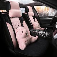 汽车座套卡通全包围座椅套女毛绒坐垫四季可爱车垫套
