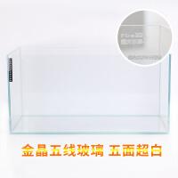 烟火超白鱼缸金晶水草缸生态小鱼缸客厅玻璃大乌龟造景定做定制垫 FR400B 40方 6mm