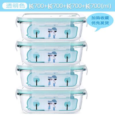 玻璃饭盒上班族带饭专用密封防漏便当盒微波炉加热冰箱保鲜多件套