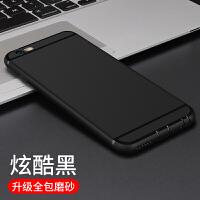 苹果6手机壳iphone6plus硅胶6s磨砂透明潮男防摔7奢华软胶套7plus