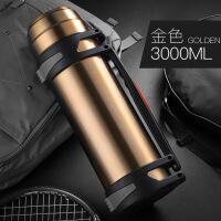 车载旅行保温水壶3000ML便携大号保温杯大容量户外旅游4升4000ml