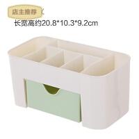 化妆品收纳盒桌面遥控器护肤品塑料置物架杂物梳妆台小首饰化妆盒SN8381