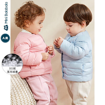 【热卖1件5折价:150】迷你巴拉巴拉婴儿羽绒服男女宝宝轻薄便携羽绒外套2019冬新款童装