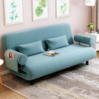 【阿吉家】可折叠沙发床小户型客厅双人沙发折叠床两用多功能布艺沙发床