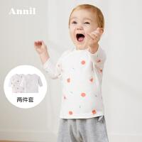 【秒杀价:82.6】安奈儿童装新生婴儿上衣2020新款长袖和尚服宝宝初生半背衣