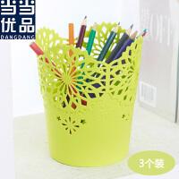 当当优品 欧式时尚雕花桌面塑料收纳筐3个装 小号 绿色