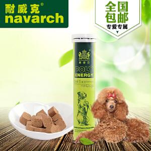 耐威克 超浓缩卵磷脂25g 关节修护配方 宠物狗狗营养品