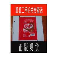 【二手旧书9成新】【正版现货】老商标:奇巧威化巧克力(样品)粘在白纸上。天津雀巢有限公司【