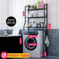 洗衣机置物架壁挂式落地卫生间置物架壁挂浴室吹风机洗手间厕所洗衣机马桶架子收纳架Z