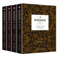 新版 区域英语民族史系列【全4册】英语民族史:新世界+革命时代+伟大的民主+不列颠的诞生。诺贝尔文学奖温斯顿丘吉尔