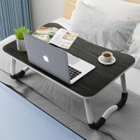 【热销】防滑可折叠笔记本电脑桌床上小桌子床上书桌懒人桌宿舍桌子寝室书桌